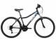 """Bicicleta Caloi HTX Sport Fem 26"""""""