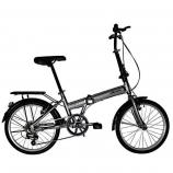 Bicicleta Elleven Dubly Dobrável Aro 20