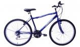 Bicicleta Mega Sport Aro 26 - Promoção à vista R$399,00